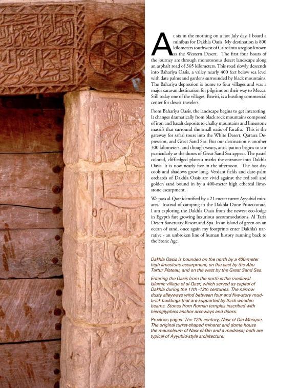 Dakhla Article -003