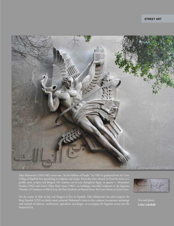 Street art 20-3-14-2-001