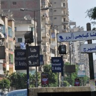Starting point on Sharia el Shubra