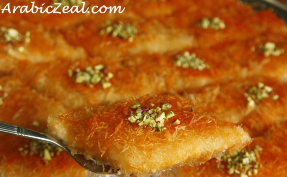 picture from http://arabiczeal.com/kunafe-nablusia-queen-arabic-sweets/