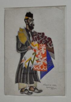 """""""Bukhara Jew"""" by YÜ.V. Razumovskaya (1896-1987)"""